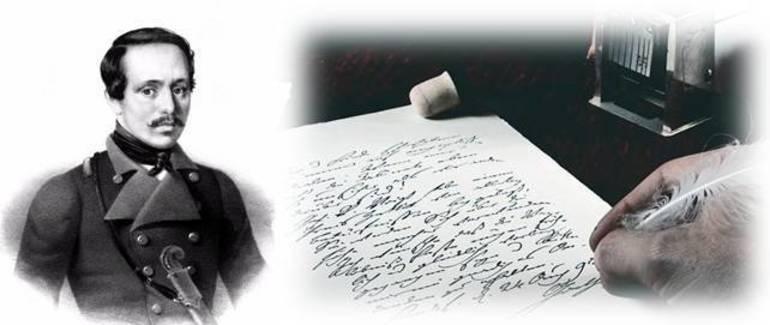 Лермонтов пишет стих