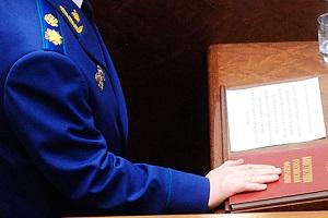 Сколько стоит синий мундир в России или народный лайфхак по трудоустройству в прокуратуру