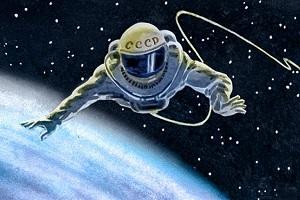 Список первых космонавтов ссср