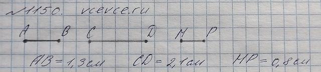 Решение задачи 1150 из учебника по математике Виленкин 5 класс
