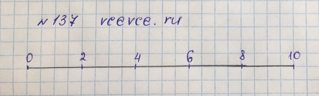 Решение задачи 137 из учебника по математике Виленкин 5 класс