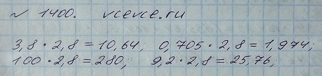 Решение задачи 1400 из учебника по математике Виленкин 5 класс