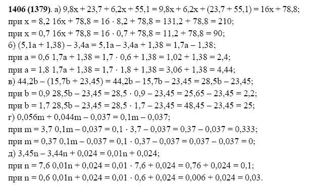 Решение задачи 1406 из учебника по математике Виленкин 5 класс