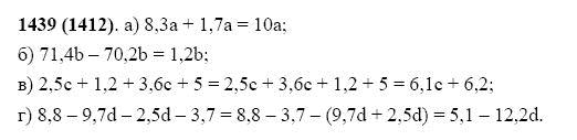 Решение задачи 1439 из учебника по математике Виленкин 5 класс