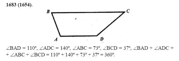Решение задачи 1683 из учебника по математике Виленкин 5 класс