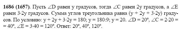 Решение задачи 1686 из учебника по математике Виленкин 5 класс