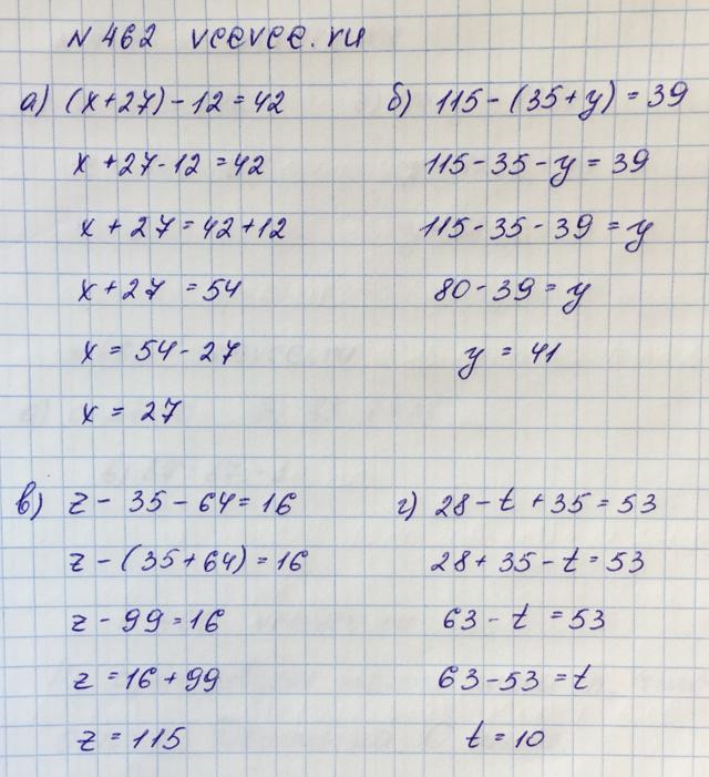 Решение задачи 462 из учебника по математике Виленкин 5 клас