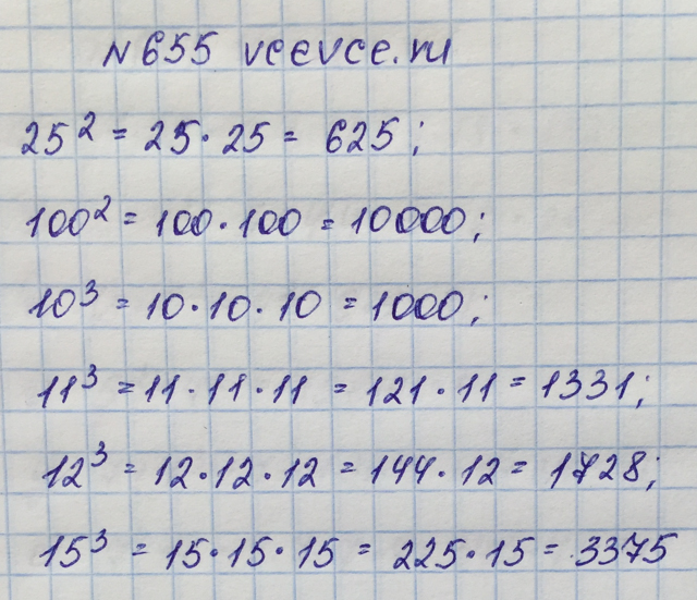 Решение задачи 655 из учебника по математике Виленкин 5 класс