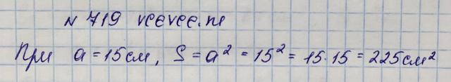 Решение задачи 719 из учебника по математике Виленкин 5 класс