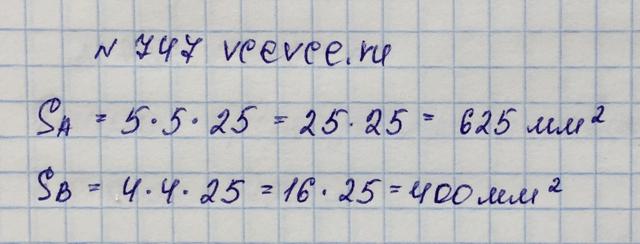 Решение задачи 747 из учебника по математике Виленкин 5 класс