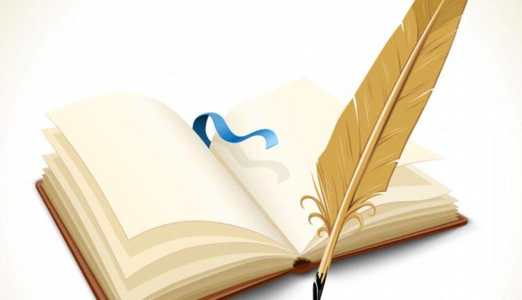Интересные стихи для детей на конкурс чтецов