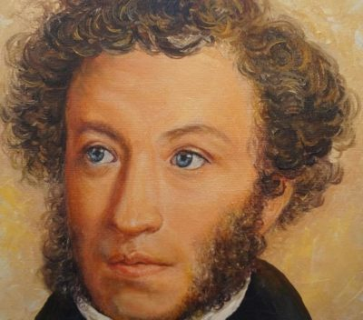 А.С, Пушкин