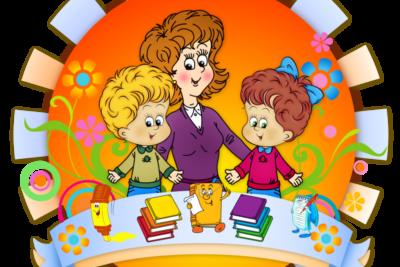 Стихи про воспитателя детского сада 6