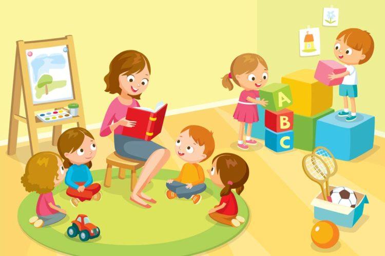 Стихи про воспитателя детского сада.
