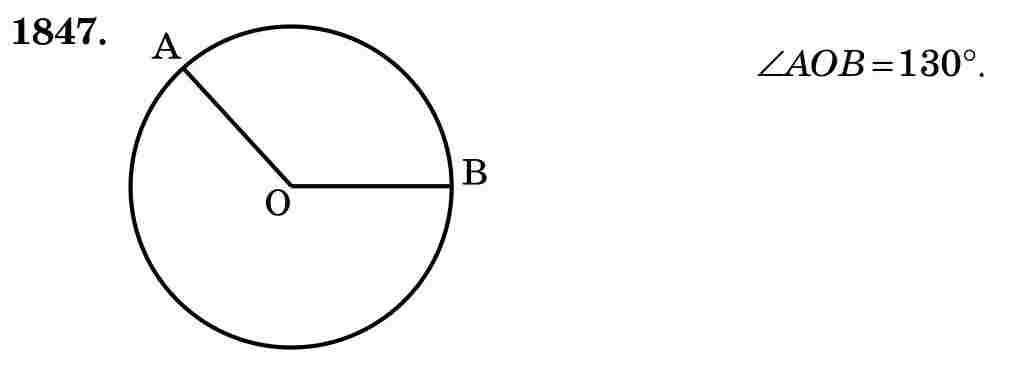 Решение задачи 1847 из учебника по математике Виленкин 5 класс